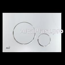 Кнопка управління AlcaPlast M671