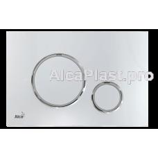 Кнопка управління AlcaPlast M771