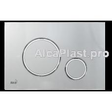 Кнопка управління AlcaPlast M772