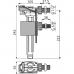 Впускний механізм AlcaPlast A150UNI бічний підвід пластик