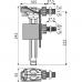 Впускний механізм AlcaPlast A160UNI бічний підвід метал