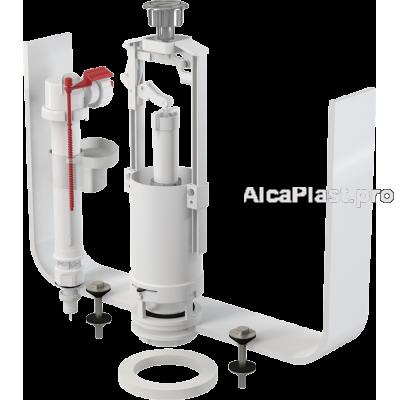 """Випускний комплект AlcaPlast SA2000S 3/8"""" CHROM зі стоп кнопкою, нижнє підведення пластик"""