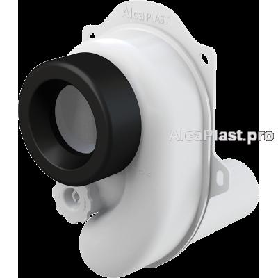 Сифон для пісуара AlcaPlast A45B горизонтальний DN40