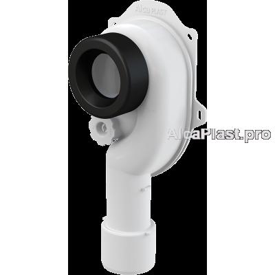 Сифон для пісуара AlcaPlast A45C вертикальний DN40 і DN50