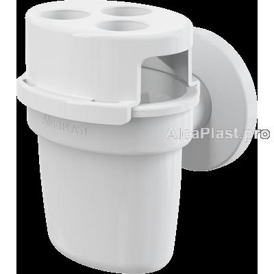 Воронка з сифоном AlcaPlast AKS5 для збору конденсату з кулькою на три джерела