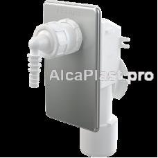 Сифон для збору конденсату AlcaPlast AKS7