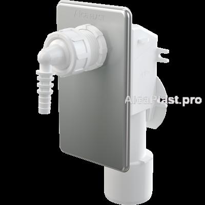 Сифон для збору конденсату AlcaPlast AKS7 під штукатурку DN40 і DN50, нержавіюча сталь