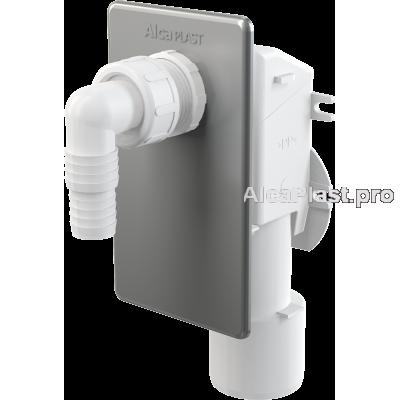 Сифон для пральної машинки AlcaPlast APS3 під штукатурку хромований