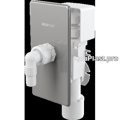 Сифон для пральної машинки AlcaPlast APS3P з комбінованим гідрозатвором і розривним клапаном, під штукатурку