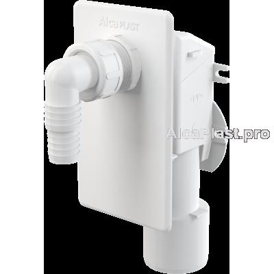 Сифон для пральної машинки AlcaPlast APS4 під штукатурку білий