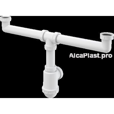 """Сифон для здвоєної мийки з накидними гайками 6/4"""" AlcaPlast A448-DN50/40"""