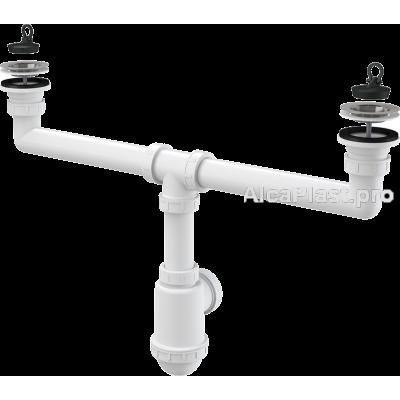 Сифон для здвоєної мийки з нержавіючими решітками AlcaPlast A449-DN50/40