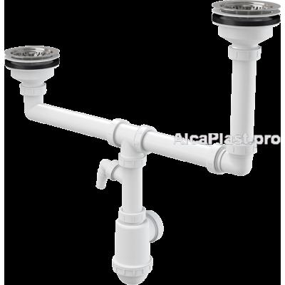 Сифон для здвоєної мийки з нержавіючими решітками d115 и підводкой AlcaPlast A454P