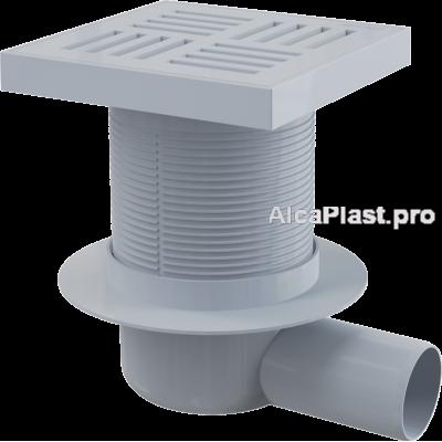 Зливний трап Alcaplast APV5211, 150x150 / 50мм, бічний відвід, гідрозатвор мокрий