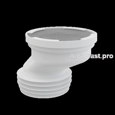 Патрубок для унітазу ексцентрічний 40 мм AlcaPlast A991-40