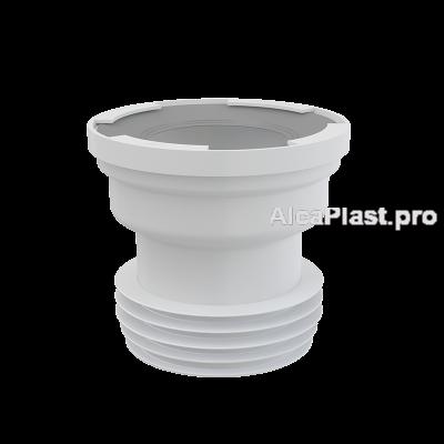 Манжета для унітазу пряма AlcaPlast A991