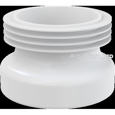 Манжета для унітазу пряма AlcaPlast A99