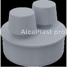Вентіляційний клапан d110 AlcaPlast APH110