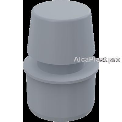 Вентіляційний клапан d50 AlcaPlast APH50