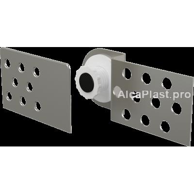 Магніт для ванни на дверцята (під плитку) вертикально-висувний AlcaPlast AVD004