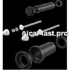 Kомплект додаткових аксесуарів Alcaplast M900