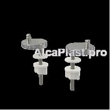 Тримач петель P97 і P98 для монтажу зверху Alcaplast P106