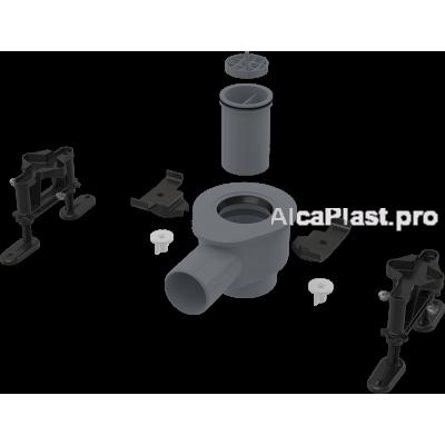 Високий сифон AlcaPlast APZ-S12