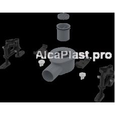 Середній сифон AlcaPlast APZ-S9
