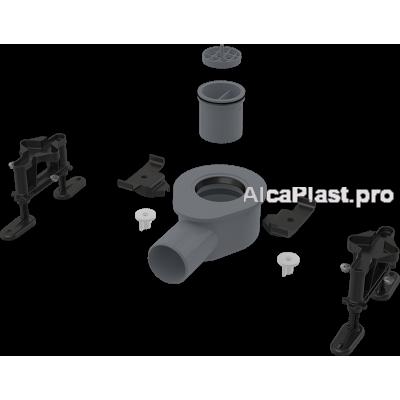 Середній сифон AlcaPlast APZ-S9 в комплекті з регульованими ногами