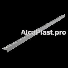 Рейка з нержавіючої сталі для підлоги з ухилом, 1200 мм, двосторіння AlcaPlast APZ906M / 1200