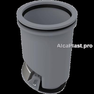 Комбінований гідрозатвор Alcaplast P145 для APZ-S12