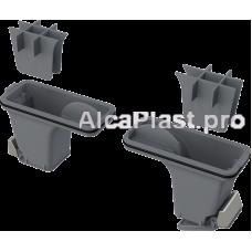 Комплект комбінованіх гідрозатворів для нержавіючіх жолобів ALCA Alcaplast P095