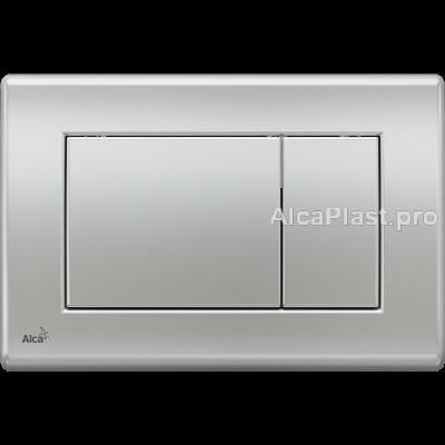 Кнопка управління AlcaPlast M272 хром-матова