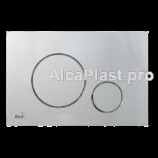 Кнопка управління AlcaPlast M672