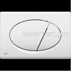 Кнопка управління AlcaPlast M70