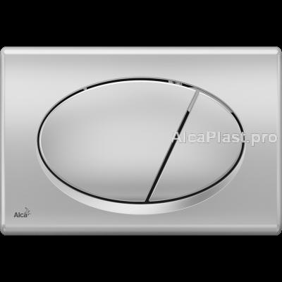 Кнопка управління AlcaPlast M72
