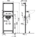 Інсталяція AlcaPlast A104/1120 для умивальника