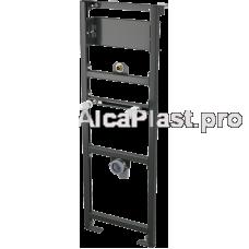 Інсталяція AlcaPlast A107S/1200 для пісуара