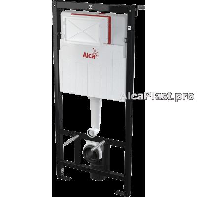 Інсталяція AlcaPlast AM101/1120 для підвісного унітазу