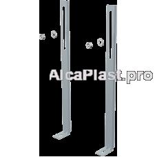 Ноги для пріхованої системи інсталяції A100 (2 шт.) AlcaPlast M90