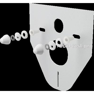 Звукоізоляційна плита з приладдям AlcaPlast M910