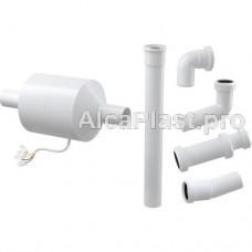 Вентилятор Alcaplast P128