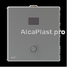 Автоматичний змивний пристрій AlcaPlast ASP4-KT 12 V