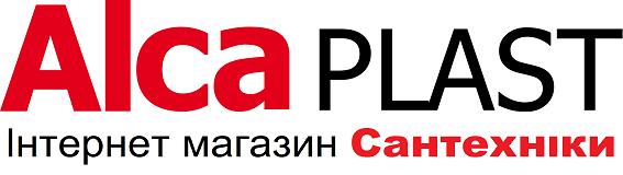 ALCAPLAST фірмовий інтернет магазин